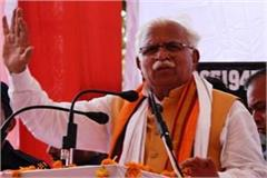 cm khattar announced 9 lakh farmers of the state will get benefits