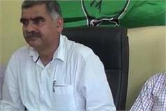 deepak thakur chauhan became the president of block congress jwalamukhi