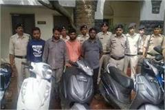 big success of indore police bike gang busted