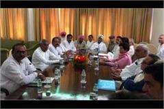 haryana congress screening committee meeting begins