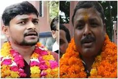 sp and congress candidates nominated