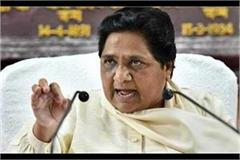 mayawati says due to congress duplicity policy