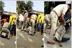 up police outpost incharge beaten up with driver s kick