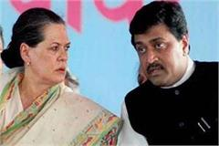 sonia gandhi wanted give ashok chavan mp responsibility refused