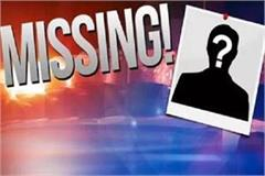 4 minor children missing from shimla