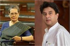 scindia broke silence after postponing meeting sonia gandhi said this