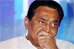 kamal nath government big lapse transfers 45 teachers closed schools