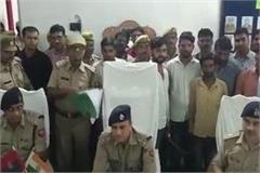 police arrest to murderrer shooter