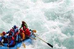 asia rafting championship will be held for the first time in beas