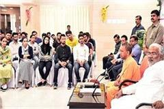 yogi government preparing to give jobs to kashmiri youth in up