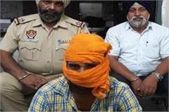 smart phone was stolen by the devotees arrest