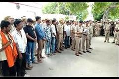 prayagraj police conducted operation clean 105 criminals sent to jail