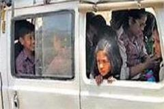 school van seized children carrying without fitness