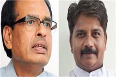 home minister bala bachchan claims shivraj singh is lying