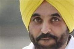 batala factory blast bhagwant mann expressed grief by tweeting