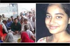 hunger strike for justice ends in anushka pandey murder case