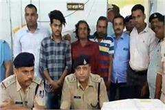 gang busting fake currency busted 3 arrested including printer yesterday