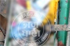 coarseness of shri guru granth sahib