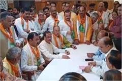 bjp candidates nomination for rajya sabha
