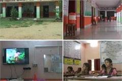 this government school of up is competing against private school