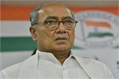 digvijay singh silence pcc chief command should hands the youth