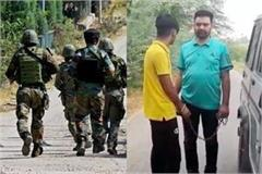 one man arrested along with another pakistani drone at attari border