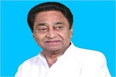 cm kamal nath extends his hand over a tweet of a student