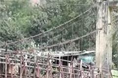 administration unaware this iron bridge