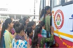administration started vidya vahini bus service for girl students