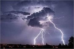 3 people of same family died due to lightning
