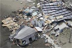 typhoon terror in japan and the koreas