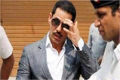 robert vadra company licence can be cancelled by haryana govt