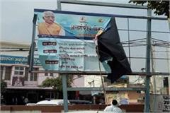 rules of hoisting poster banners on highways and squares