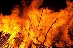 house burnt in pangi