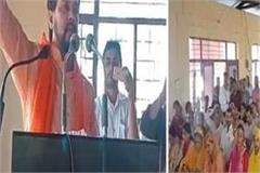 anurag thakur targets congress praises modi fiercely