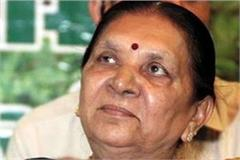 governor anandiben to visit fatehpur on 2 day visit