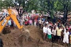 seeing the woman buried inside the ground even after