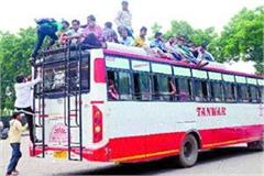 addition to roadways buses occupants not space in private vehicles