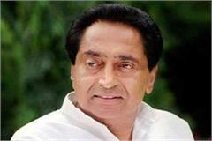 letter five mla cm kamal nath demanding removal of collector