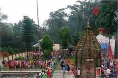 mahakal temple baijnath