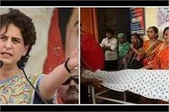 priyanka expressed grief over the incident of mainpuri jawahar navodaya