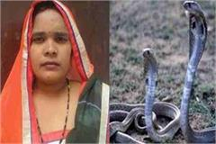 woman dies in gorakhpur