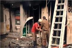 fire broke out in the mattress warehouse in ludhiana