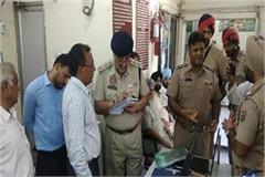 pnb bank robbery case bank branch operating without security guard