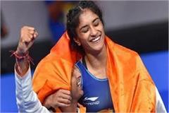 eadlines 2020 tokyo olympics india wrestler vinesh phogat qualified
