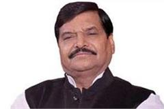 sp petition to end shivpal s assembly membership