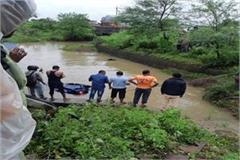 heavy rain havoc in mp
