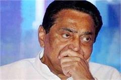 bjp rebel mla disillusioned kamal nath government brought revenge