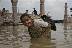 up 20 killed due to heavy rains cm instructed to ensure relief work