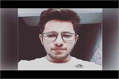 uttar pradesh youth died in hit and run case in ghaziabad